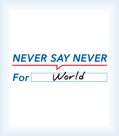 NEVER SAY NEVER For World