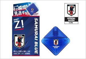 ロートジー®」サッカー日本代表v...