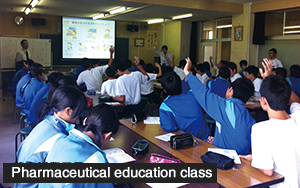 Pharmaceutical education class