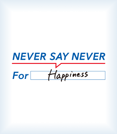 NEVER SAY NEVER For Happiness