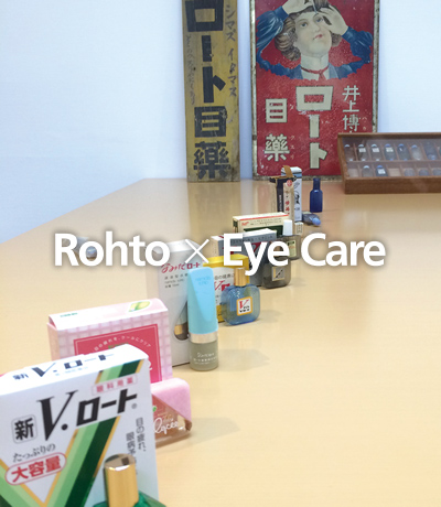 Rohto x Eye Care