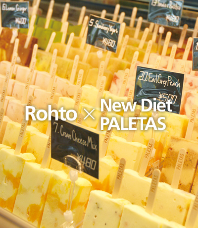 Rohto x New Diet PALETAS