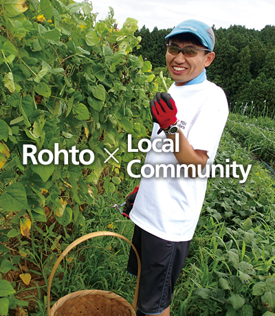 Rohto x Local Community