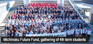 Michinoku Future Fund Giving disaster orphans the dream of further education